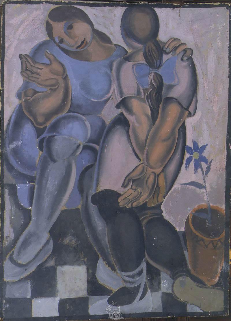 Dos muchachas cat logo razonado de pinturas fundaci n for Catalogo de pinturas