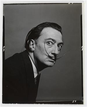 Temporary exhibition on photographs of Dalí by Halsman